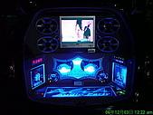 收購汽車音響:照片 003.jpg