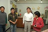 郝市長來喝茶:2009年郝市長第一次造訪古山園.JPG