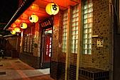 古山園旅社:燈籠.JPG