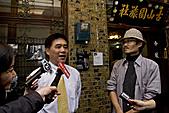2010年市長來訪:IMG_9060.jpg