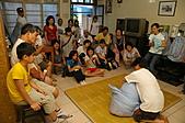 古山園旅社的《《秘密基地》》:艋舺一日遊
