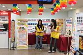 嘉義 NOVA 5月15日 開幕~電腦3C 資訊展 大賣場!:IMG_1713.JPG