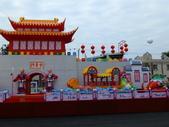 2010台灣燈會閃耀嘉義~幸福久久躍虎年 ^^ :DSCF0142.JPG