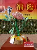 2010台灣燈會閃耀嘉義~幸福久久躍虎年 ^^ :DSCF0058.jpg