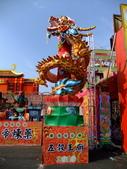 2010台灣燈會閃耀嘉義~幸福久久躍虎年 ^^ :DSCF0318.jpg