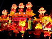 2010台灣燈會閃耀嘉義~幸福久久躍虎年 ^^ :DSCF0728.JPG