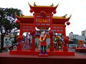 2010台灣燈會閃耀嘉義~幸福久久躍虎年 ^^ :DSCF0154.JPG