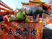 2010台灣燈會閃耀嘉義~幸福久久躍虎年 ^^ :DSCF0313.JPG