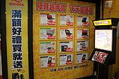 嘉義 NOVA 5月15日 開幕~電腦3C 資訊展 大賣場!:IMG_1687.JPG
