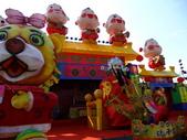 2010台灣燈會閃耀嘉義~幸福久久躍虎年 ^^ :DSCF0348.JPG