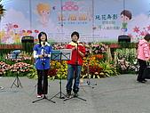 2009 嘉義市 花海節:DSCF1289.JPG