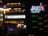 2010 高雄 夢時代 跨年:DSCF1454.JPG