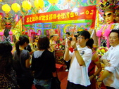 2010台灣燈會閃耀嘉義~幸福久久躍虎年 ^^ :DSCF0898.JPG