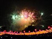 2010台灣燈會閃耀嘉義~幸福久久躍虎年 ^^ :DSCF1011.JPG