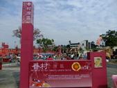 2010台灣燈會閃耀嘉義~幸福久久躍虎年 ^^ :DSCF0180.JPG