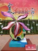 2010台灣燈會閃耀嘉義~幸福久久躍虎年 ^^ :DSCF0036.jpg