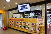 嘉義 NOVA 5月15日 開幕~電腦3C 資訊展 大賣場!:IMG_1757.JPG