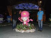 2010 台北花卉博覽會(台北小巨蛋) 花都:RIMG1156.JPG