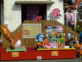 2010台灣燈會閃耀嘉義~幸福久久躍虎年 ^^ :DSCF0256.JPG