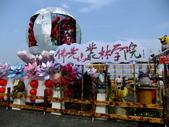 2010台灣燈會閃耀嘉義~幸福久久躍虎年 ^^ :DSCF0291.JPG