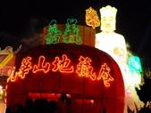 2010台灣燈會閃耀嘉義~幸福久久躍虎年 ^^ :DSCF0823.JPG