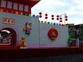 2010台灣燈會閃耀嘉義~幸福久久躍虎年 ^^ :DSCF0137.JPG