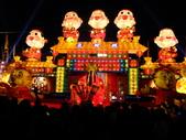 2010台灣燈會閃耀嘉義~幸福久久躍虎年 ^^ :DSCF0745.JPG