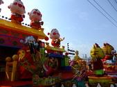2010台灣燈會閃耀嘉義~幸福久久躍虎年 ^^ :DSCF0349.JPG
