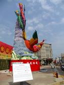 2010台灣燈會閃耀嘉義~幸福久久躍虎年 ^^ :DSCF0021.jpg