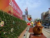 2010台灣燈會閃耀嘉義~幸福久久躍虎年 ^^ :DSCF0074.JPG