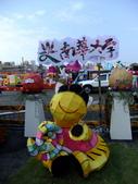 2010台灣燈會閃耀嘉義~幸福久久躍虎年 ^^ :DSCF0281.jpg
