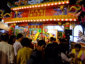 2010台灣燈會閃耀嘉義~幸福久久躍虎年 ^^ :DSCF0865.JPG