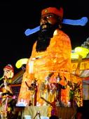 2010台灣燈會閃耀嘉義~幸福久久躍虎年 ^^ :DSCF0832.jpg