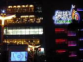 2010 高雄 夢時代 跨年:DSCF1456.JPG