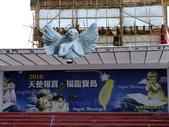 2010台灣燈會閃耀嘉義~幸福久久躍虎年 ^^ :DSCF0275.JPG