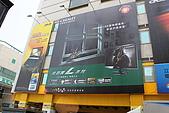 嘉義 NOVA 5月15日 開幕~電腦3C 資訊展 大賣場!:IMG_1672.JPG