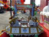 2010台灣燈會閃耀嘉義~幸福久久躍虎年 ^^ :DSCF0333.JPG