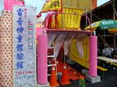 2010台灣燈會閃耀嘉義~幸福久久躍虎年 ^^ :DSCF0305.JPG