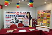 嘉義 NOVA 5月15日 開幕~電腦3C 資訊展 大賣場!:IMG_1715.JPG
