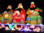 2010台灣燈會閃耀嘉義~幸福久久躍虎年 ^^ :DSCF0838.JPG