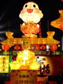 2010台灣燈會閃耀嘉義~幸福久久躍虎年 ^^ :DSCF0783.jpg