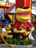 2010台灣燈會閃耀嘉義~幸福久久躍虎年 ^^ :DSCF0293.jpg