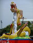 2010台灣燈會閃耀嘉義~幸福久久躍虎年 ^^ :DSCF0205.jpg