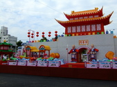 2010台灣燈會閃耀嘉義~幸福久久躍虎年 ^^ :DSCF0141.JPG