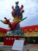 2010台灣燈會閃耀嘉義~幸福久久躍虎年 ^^ :DSCF0033.jpg