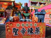 2010台灣燈會閃耀嘉義~幸福久久躍虎年 ^^ :DSCF0316.JPG