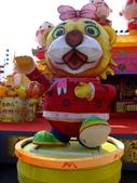 2010台灣燈會閃耀嘉義~幸福久久躍虎年 ^^ :DSCF0345.jpg