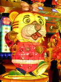2010台灣燈會閃耀嘉義~幸福久久躍虎年 ^^ :DSCF0786.jpg
