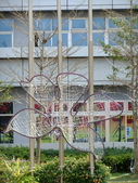 2010台灣燈會閃耀嘉義~幸福久久躍虎年 ^^ :DSCF0069.jpg