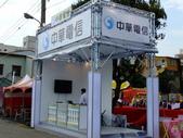 2010台灣燈會閃耀嘉義~幸福久久躍虎年 ^^ :DSCF0164.JPG